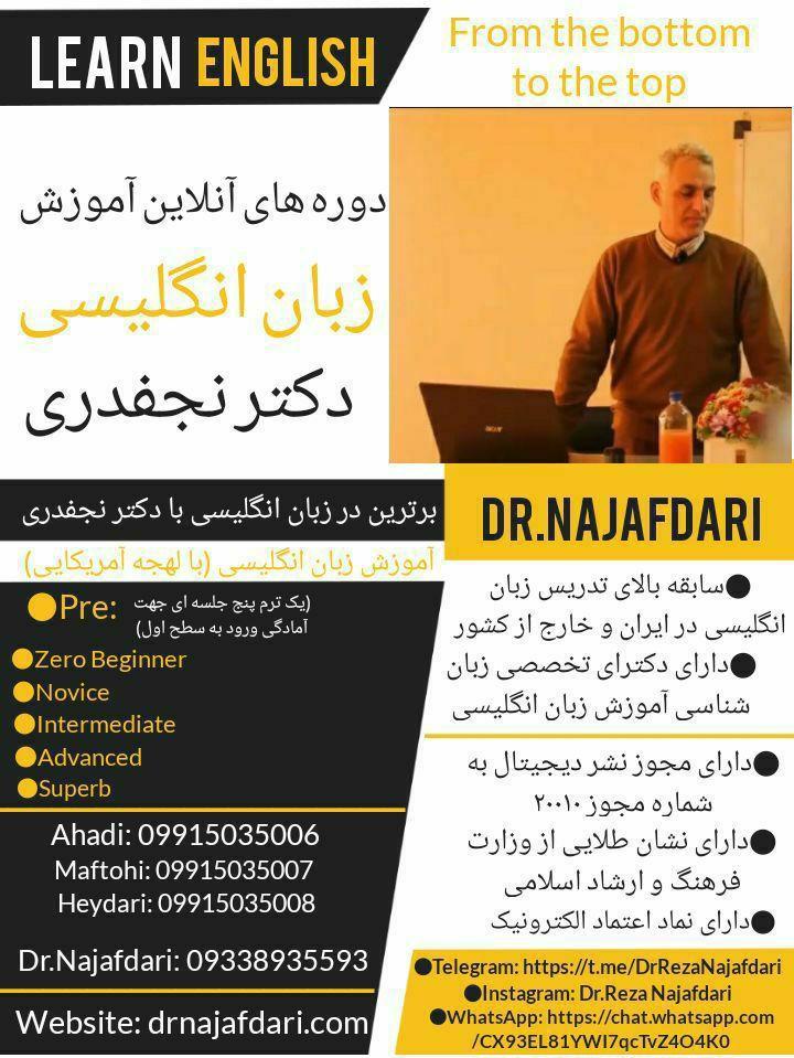 Dr. Reza Najafdari